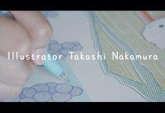 【Views】673『Illustrator Takashi Nakamura』4分12秒〜ボールペンで描かれる「線」を基調とした独特の作品をモチーフと埼玉・新潟という2つの場所の風景を交えて紡いでいく