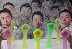 「八王子国の歩き方」のYouTuber、中野さんのイベント「中野さん生誕祭」に参加しました