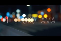 【Views】689『THE YOKOHAMA』1分30秒〜街角の些細な光景や裏路地、そして背中越しショットが雰囲気を煽る