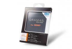 銀一、GRAMASの液晶保護ガラス『SONY α7R IV 用』を発売