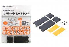 ITGマーケティング、サムスン NVMe SSD「970 EVO Plus」に対応した セパレートタイプのヒートシンクを『SMOP-SHS』を発売