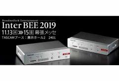 【Inter BEE 2019】ティアック、ライブストリーミング用エンコーダー/デコーダー『VS-R265』、 ブルーレイプレーヤー『BD-MP1』など業務用機器の新製品を展示