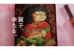 ぐろ~かる CM 研究所が2019 年の優れたローカルCM・地方PR動画「ぐろ~かる CM 大賞 2019」を発表