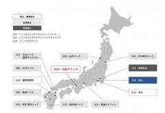 ソニー、大阪オフィスを開設しCMOSイメージセンサーの設計開発能力を強化