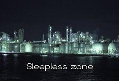 【Views】826『Sleepless zone』2分25秒〜工業地帯の夜。 無機質なものの美が小気味よく描かれる