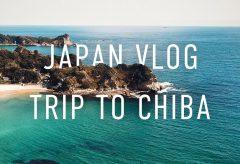 【Views】849『Trip to Chiba』2分17秒〜千葉房総半島のなかなか見ることのない景観を見せてくれる小さな旅ムービー
