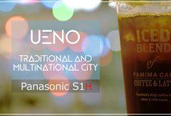 【Views】851『UENO Traditional & Multinational City』1分24秒〜国際タウン、上野の風景をシネマカメラで切り取った一作。表現力豊かな、かつ透明感のある色調が今をリアルに伝える
