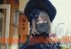 【Views】860『KAWASAKI Halloween 2019』4分50秒〜時空ポケットに迷い込んだようなクオリティの高いコスプレぶりにしばし時間を忘れてしまう