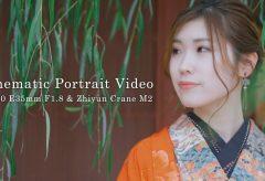 【Views】891『Cinematic Portrait Video // OSHIO』3分20秒〜和装の美人がレトロなカメラを使いこなす違和感が逆に新鮮さを感じるポートレート・ムービー