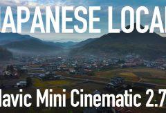 【Views】929『JAPANESE LOCAL CINEMATIC』1分39秒〜日本のローカルな風景をドローンで紡いでいくコンセプトのPV。ミストな世界が日本の情緒を誘う