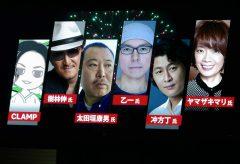 Netflix、日本発のオリジナルアニメの拡充を目指し、6人のクリエイターとパートナー契約を締結