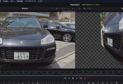 MOOK「カラーグレーディングワークフロー&シネマカメラ」関連ページ〜Fusionページを利用した「バレ消し」テクニック