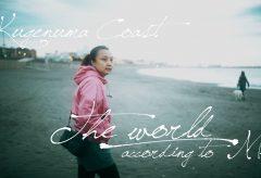【Views】1003『The world according to me   Kugenuma』4分7秒〜早朝の海岸へジョギングしながらぶらり散歩&撮影。 何気ない一コマにも気の合った空気が流れる