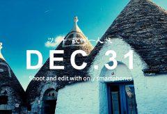 【Views】1009『iPhoneのみで旅動画♪(マテーラ→アルベロベッロ  ツッチー欧州一人旅⑥)』4分15秒〜欧州一人旅。石の建物や現地と人々との触れ合いを描く