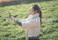 【Views】1019『 A DAY IN A FRIEND'S LIFE』4分43秒~女性パティシエの1日をシネマティックブログにまとめた1作