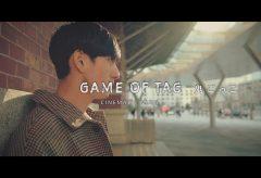 【Views】994『GAME OF TAG – 鬼ごっこ (CINEMATIC VLOG)』1分〜追っているのか追われているのか? 東京の只中で彷徨う一人の青年のショートストーリー