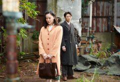 NHK、映画監督・黒沢清のBS8Kドラマ「スパイの妻」を6月6日に放送