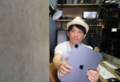 新しいiPad ProとANiU cafe(前編)〜AR体験とカメラ部のチェック