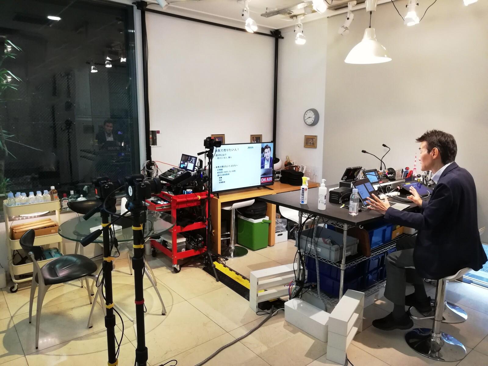 Video Salon Webinar001 オンライン動画時代のコンテンツ量産術 スタッフゼロ 自動スイッチングスタジオを運営するクリエイターが解説 ビデオsalon