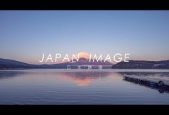 【Views】1140『Japan Image 日 ‧ 本 ‧ 映 ‧ 像 — Video about Journey in Japan.』3分15秒〜旅行で撮りためた日本各地の興味深い景観の数々が紡がれる