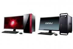マウスコンピューター、G-TuneとDAIVのAMD最新最上位CPU搭載デスクトップパソコンを発売