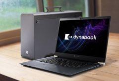 ダイナブック、ノートPC制御による「8K映像編集PCシステム」を発表