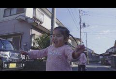 【Views】1228『Family's film ~山の辺の道~』3分23秒