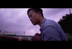【Views】1255『PM:19:00(日の入り中) | Tetsuo – ひといきつきながら』1分18秒
