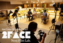 [10月号記事連動動画]博報堂プロダクツ制作チームが「ライティング」をテーマに挑む新しい映像表現<2>同じ人物、似た仕草。2つの顔が交錯するパラレルワールド