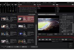 パナソニック、ライブ収録・配信・機器監視・コンテンツ管理をリモート化 IoTクラウドプラットフォーム Media Bridgeを発売