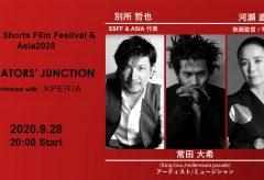 ソニー、トークイベント「Creators' Junction partnered with Xperia」のスペシャルゲストに常田大希(King Gnu)さんが決定