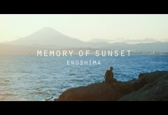 【Views】1289『Memory of Sunset』1分41秒