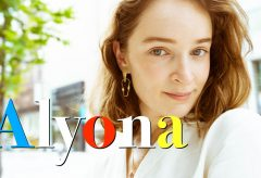 【Views】1336『Alyona』1分9秒