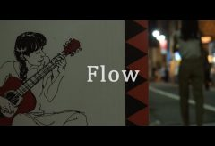 【Views】1351『The Sonip – Flow(Live)』4分4秒