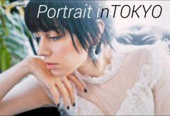 【Views】1353『Portrait in TOKYO | Alex 』2分25秒
