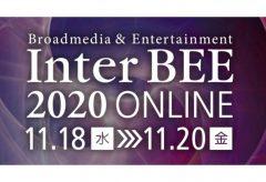 【Inter BEE 2020】キヤノン、Inter BEE 2020 ONLINEに出展。プロクリエイター向け情報発信コンテンツのライブ配信も12月2日〜3日に開催