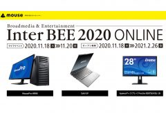【Inter BEE 2020】マウスコンピューター「Inter BEE 2020 ONLINE」に出展
