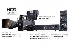 パナソニック、高感度・低ノイズのHDスタジオカメラをAK-HC3900/HC3900SをCCU・ROPとともにトータルシステムで発売