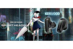 JVCケンウッド、押井守監督・森本晃司監督×KENWOODの初コラボ短編アニメーション作品を公開。音声アシスタント搭載スマートヘッドセットWS-A1/WS-A1Gを発表
