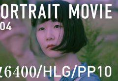 【Views】1468『portrait movie #4「ある日の時間」』1分31秒