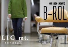 【Views】1482『HAIR SALON CINEMATIC B-ROLL』3分5秒