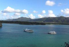 【Views】1583『沖縄旅行』5分58秒