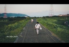 【Views】1594『my year 2020』3分47秒