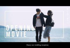 【Views】1605『映画の様なオープニングムービー』1分38秒