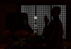 【Views】1622『曹洞宗陽光院』2分4秒