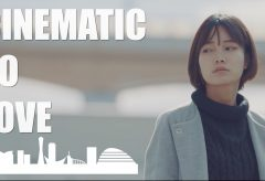 【Views】1648『CINEMATIC TO LOVE』1分30秒