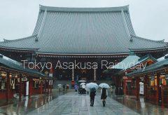 【Views】1667『Tokyo Asakusa Rainyday』1分26秒