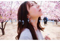 【Views】1668『春を待つ』1分51秒