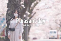 【Views】1676『Pleasant day』1分55秒