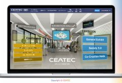 CEATEC 2021、10月19日~22日にオンラインでの開催が決定。出展申込受付を開始